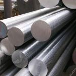 Fornecedor de barra redonda de aço